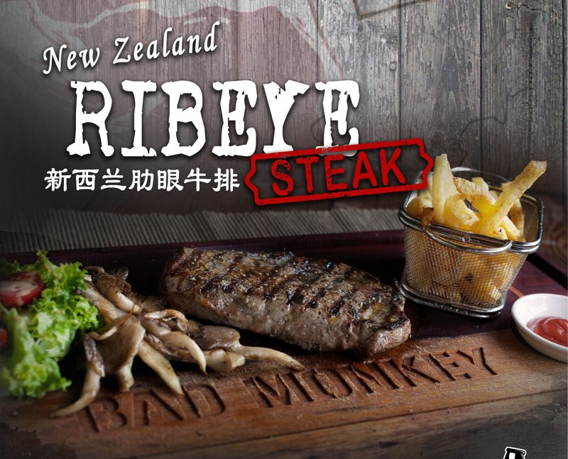 steak_noprice